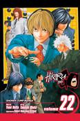 Hikaru No Go Manga Volume 22