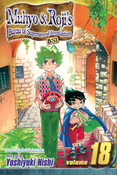 Muhyo & Roji's Bureau of Supernatural Investigation Manga Volume 18