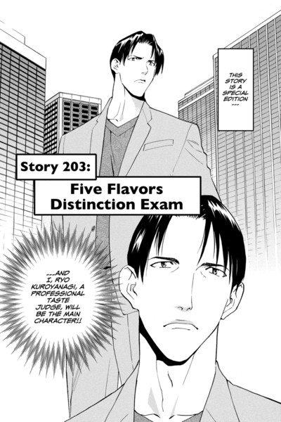Yakitate!! Japan Manga Volume 23