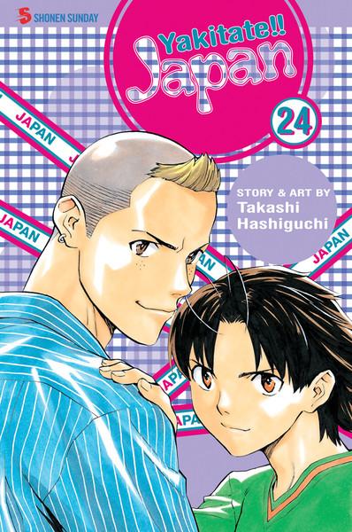 Yakitate!! Japan Manga Volume 24