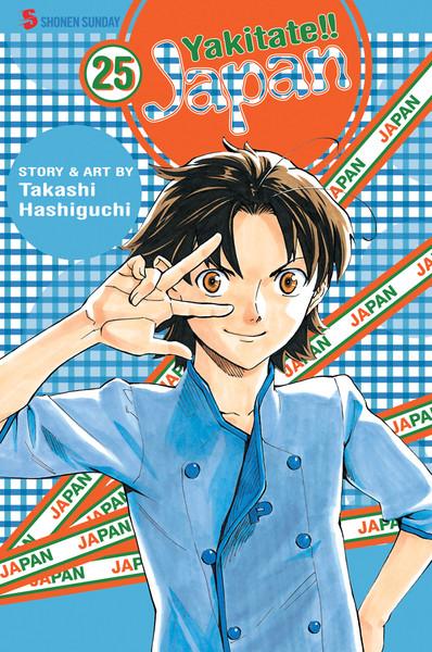 Yakitate!! Japan Manga Volume 25