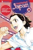 Yakitate!! Japan Manga Volume 26