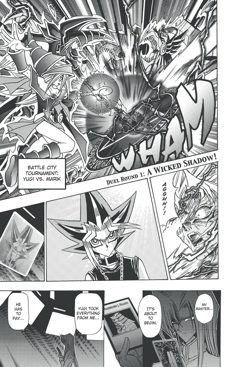 Yu-Gi-Oh! R Manga Volume 1