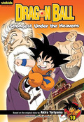 Dragon Ball Chapter Book Volume 10 Strongest Under the Heavens