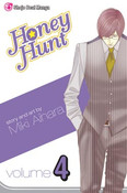 Honey Hunt Manga Volume 4