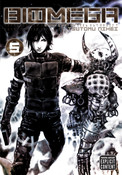 Biomega Manga Volume 5