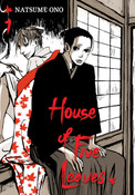 House of Five Leaves Manga Volume 1