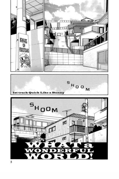 What a Wonderful World! Manga Volume 1