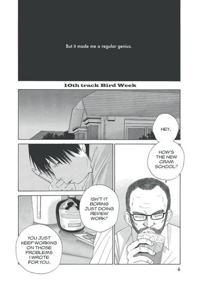 What a Wonderful World Manga Volume 2