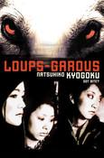 Loups-Garous Novel