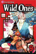 Wild Ones Manga Volume 9
