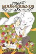 Natsume's Book of Friends Manga Volume 4