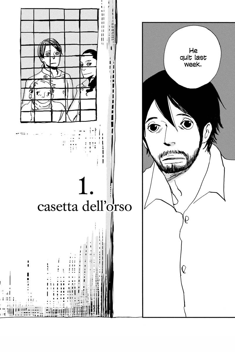 Gente Manga Volume 1