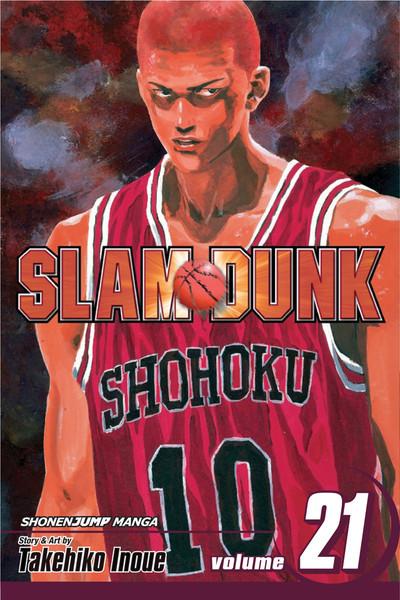 Slam Dunk Manga Volume 21
