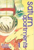 Saturn Apartments Manga Volume 1