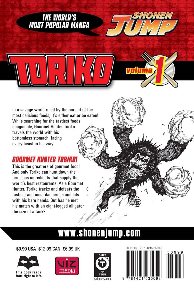 Toriko Manga Volume 1