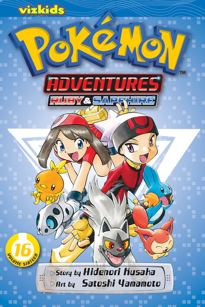 Pokemon Adventures Manga Volume 16