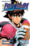 Eyeshield 21 Manga Volume 35