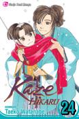 Kaze Hikaru Manga Volume 24