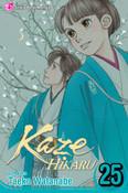 Kaze Hikaru Manga Volume 25
