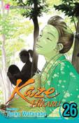 Kaze Hikaru Manga Volume 26