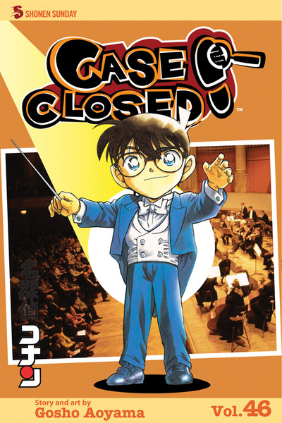 Closed manga case