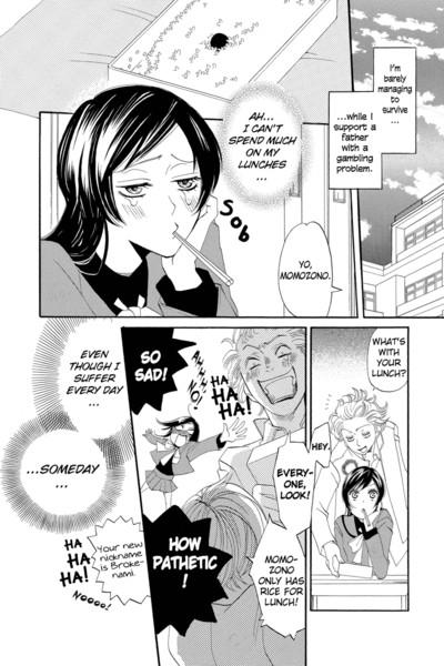 Kamisama Kiss Manga Volume 1