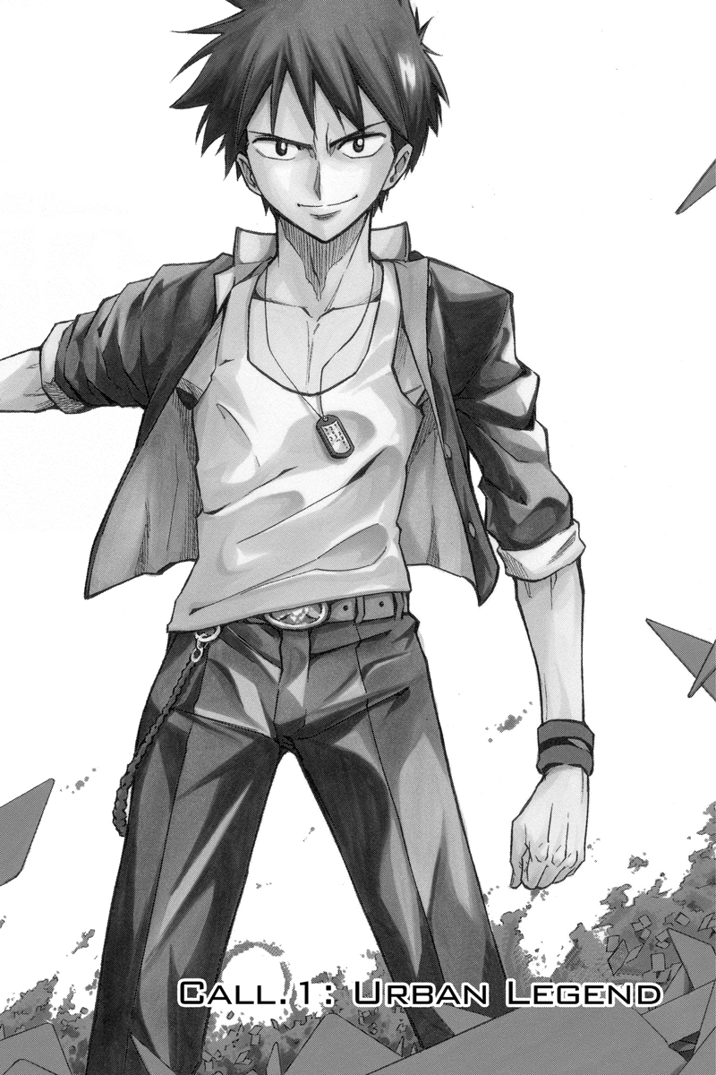 Psyren Manga Volume 1