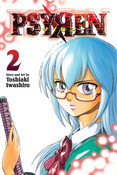 Psyren Manga Volume 2