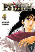 Psyren Manga Volume 4