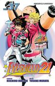 Eyeshield 21 Manga Volume 37