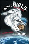Rocket Girls The Last Planet Novel