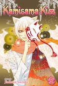 Kamisama Kiss Manga Volume 5