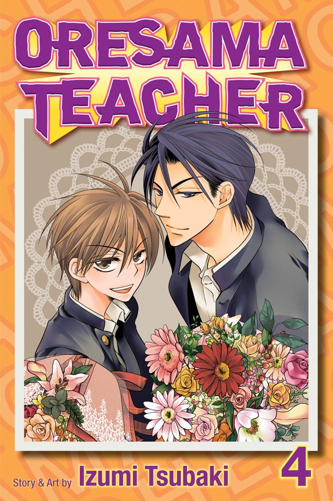 Oresama Teacher Manga Volume 4