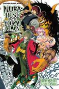 Nura: Rise of the Yokai Clan Manga Volume 9