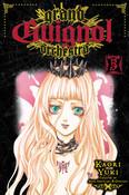 Grand Guignol Orchestra Manga Volume 5