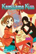 Kamisama Kiss Manga Volume 7