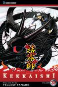 Kekkaishi Manga Volume 31