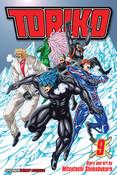 Toriko Manga Volume 9