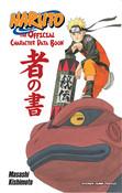 Naruto Official Character Data Book