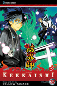 Kekkaishi Manga Volume 32