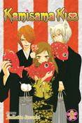 Kamisama Kiss Manga Volume 9