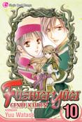 Fushigi Yugi Genbu Kaiden Manga Volume 10