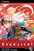 Kekkaishi Manga Volume 35