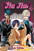 Jiu Jiu Manga Volume 2