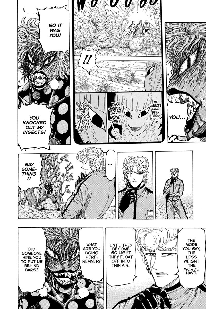 Toriko Manga Volume 11