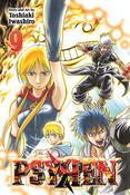 Psyren Manga Volume 9