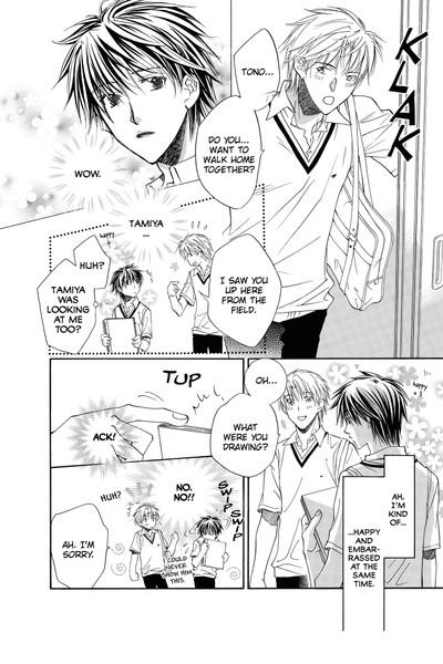 Awkward Silence Manga Volume 1