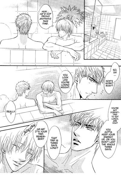 Punch Up! Manga Volume 3