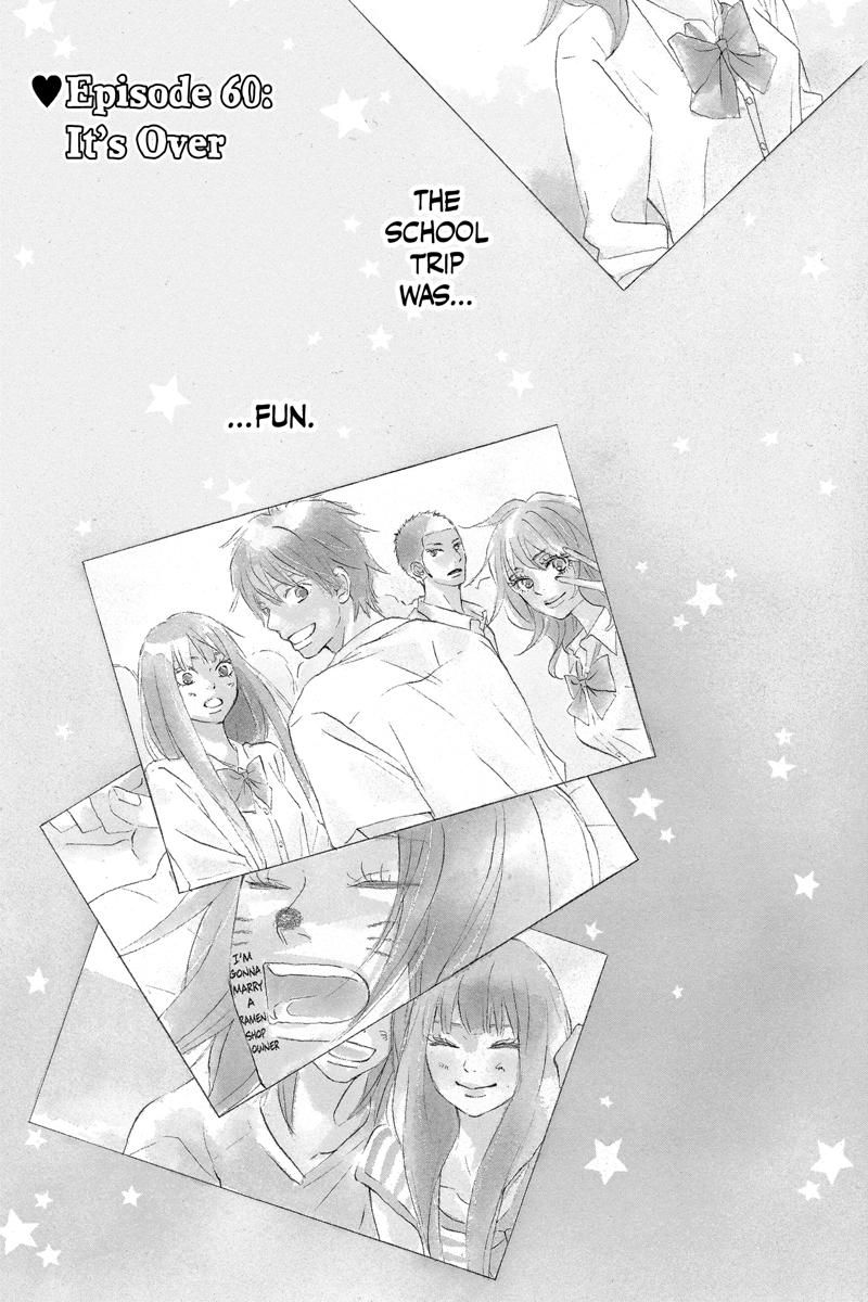 Kimi ni Todoke: From Me to You, Vol. 15
